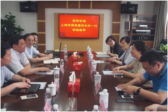 上海市商务委刘敏副主任到粮食交易中心调研指导工作